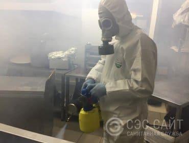 Уничтожение тараканов в СПб с помощью горячего тумана
